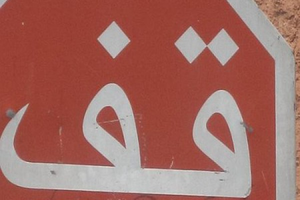 marrakech-maravella-2010-5026B381CD-0430-A513-550B-0076CACE1B86.jpg